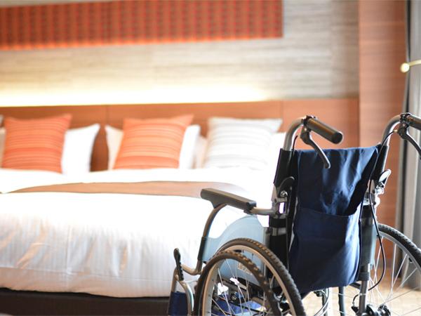 ユニバーサルデラックス(車椅子対応)の画像その1