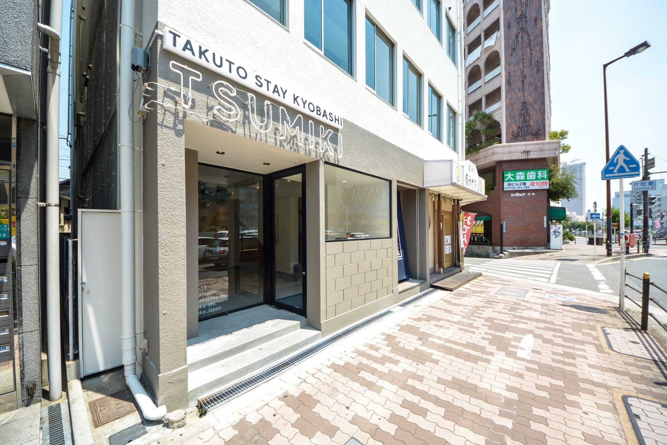 レンタルスペース「Party Room ーTAKUTO STAY 京橋 TSUMIKIー」の画像8