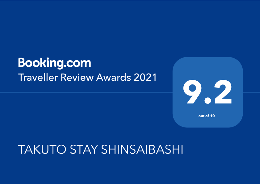 Traveller Review Awards 2021|Booking.com「Traveller Review Awards 2021」